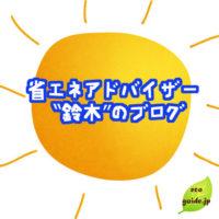 suzuki-blog