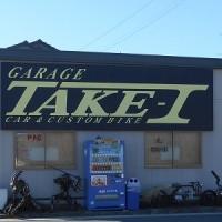 take1-gaikan