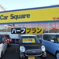car-square-gaikan
