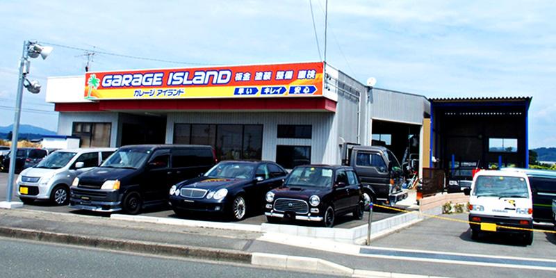 garage island
