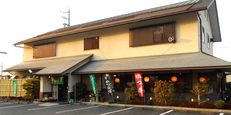 yoshidaya-gaikan