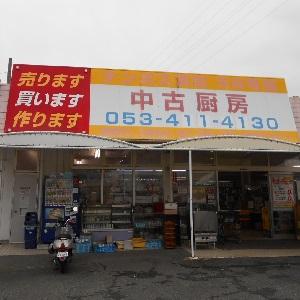 テンポス浜松店
