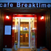 cafebreaktime外観