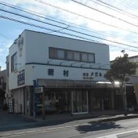 shinmuramegane-gaikan