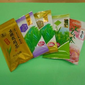 yabuchien-tealeaf