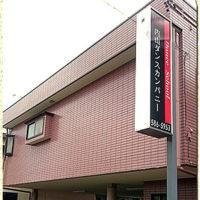 uchiyama-dance