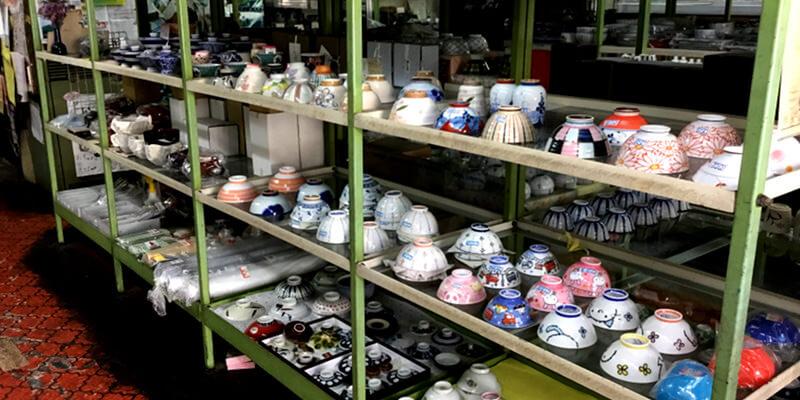 藤井陶器店