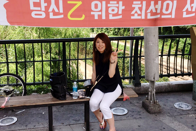 おかゆin韓国