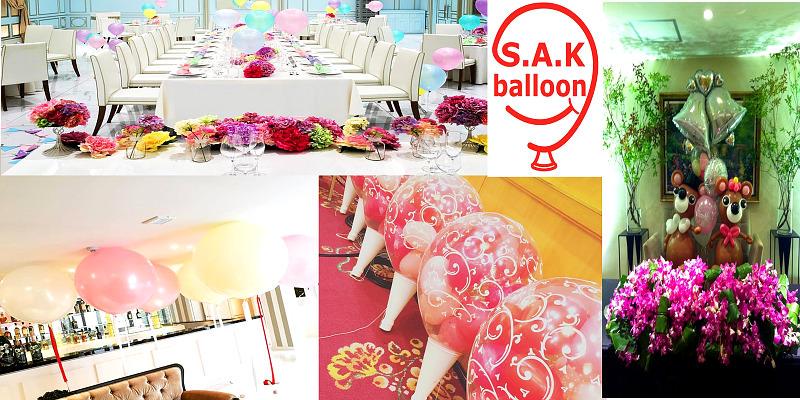 S.A.K balloon