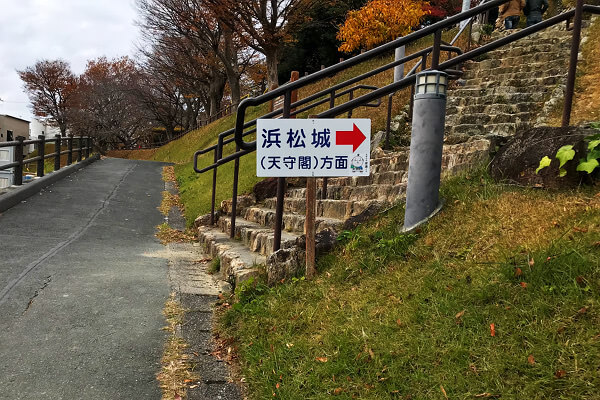 浜松城天守閣へ向かう階段