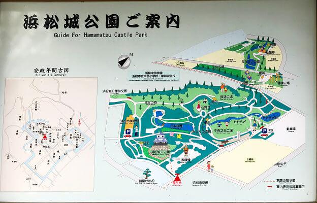 浜松城公園ご案内