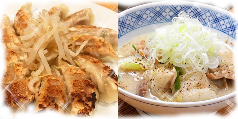 浜松餃子と塩てっちゃん