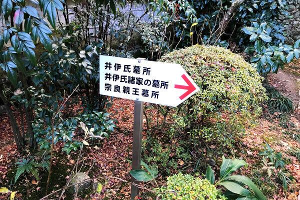 龍潭寺10