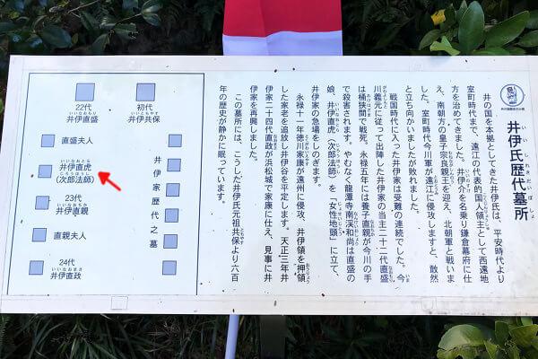 龍潭寺11