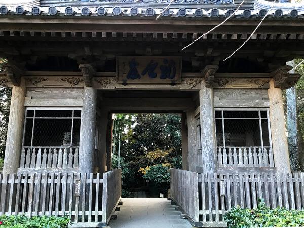 龍潭寺13