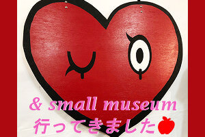 & small museum