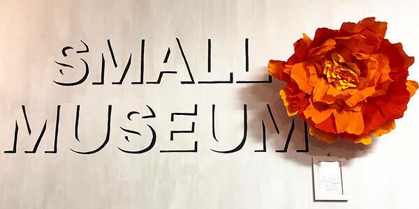 andsmallmuseum-wall