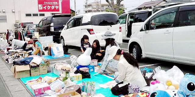 マックスバリュ浜松三方原店リユースマーケット