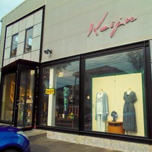 Keiju