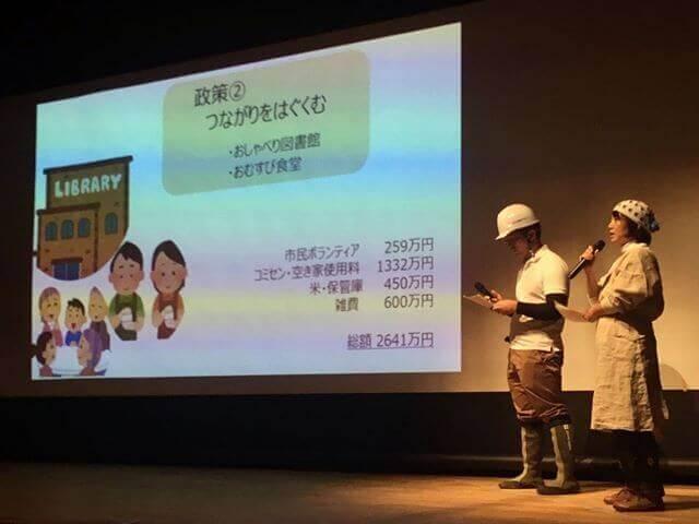 art-messe-hamamatsu2018